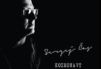 Sergej Čas – Rad bi te čakal